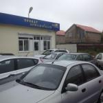 Офис Симавто